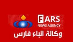"""حجب موقع وكالة """"فارس"""" الإيرانية بسبب العقوبات الأميركية"""