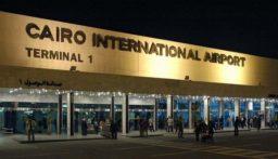 السلطات المصرية: اعتقال مسافر هولندي في مطار القاهرة بسبب مخدرات