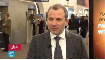 ماذا قال باسيل من دافوس؟ في مقابلة على قناة فرانس 24 (الجزء الثاني)