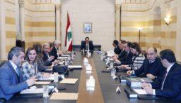 دياب ترأس الاجتماع الرابع للجنة البيان الوزاري