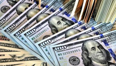 الدولار يصعد