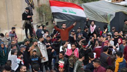 صدامات بين المحتجين والأمن العراقي في بغداد