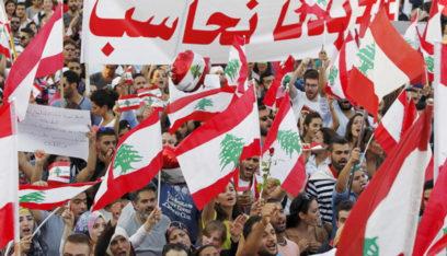 2019 في لبنان: عام الحراك والأزمات المفتعلة وبداية المحاسبة
