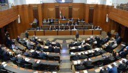 مجلس النواب أقر موازنة 2020 بموافقة 49 نائبا ورفض 13 وامتناع 8 عن التصويت