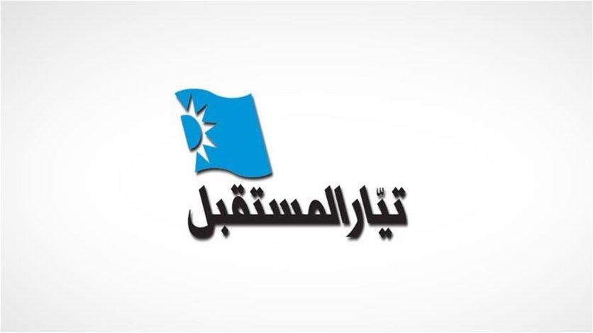 المستقبل ينفي المعلومات عن نقله مجموعات من الشمال الى بيروت للمشاركة بالشغب
