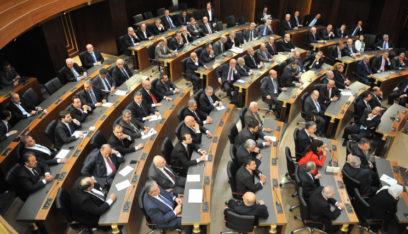 مجلس النواب والتشريع لحالة الطوارئ المالية (فريد البستاني-الجمهورية)