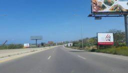 إدارة كوارث اتحاد بلديات صيدا الزهراني: 289 إصابة خلال اسبوع