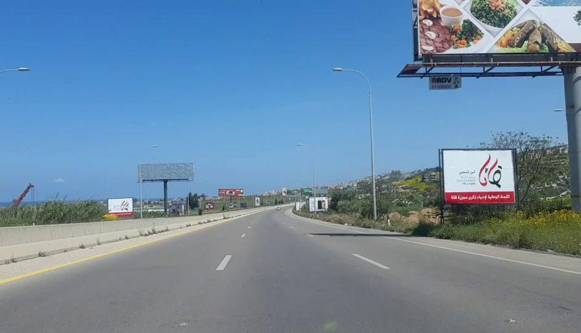 التحكم المروري: اوتوستراد صور- صيدا -بيروت سالك بالاتجاهين
