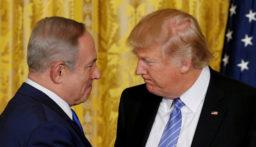 ترامب: القدس ستظل عاصمة إسرائيل الموحدة بموجب الخطة المقترحة والخروج من الاتفاق النووي مع إيران يشكل أهم إنجازاتي