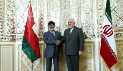 وزير خارجية عمان بحث مع ظريف أمن الملاحة في هرمز