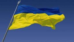 أوكرانيا.. شخص يهدد بتفجير عبوة ناسفة داخل مركز أعمال في كييف