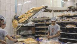 اتحاد نقابات الافران: دعوة الجمعية العمومية للانعقاد الجمعة لاتخاذ الخطوات التصعيدية