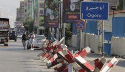 الاتصالات في لبنان مهدّدة بالانقطاع في غضون 10 أيام (محمد وهبة-الاخبار)