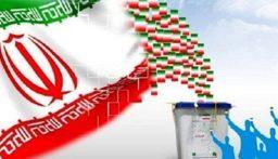 ايران.. تمديد مهلة الاقتراع حتى الساعة الثامنة مساءً