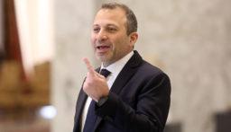تحرك للتيار الوطني الحر أمام مصرف لبنان الخميس المقبل