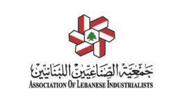 جمعية الصناعيين تابعت مع لجنة كورونا إعادة فتح المصانع