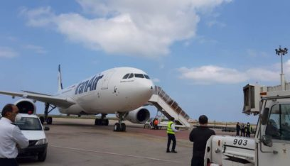 معلومات خاصة للمدى: هذه هي الإجراءات التي خضعت لها الطائرة الإيرانية في مطار بيروت…