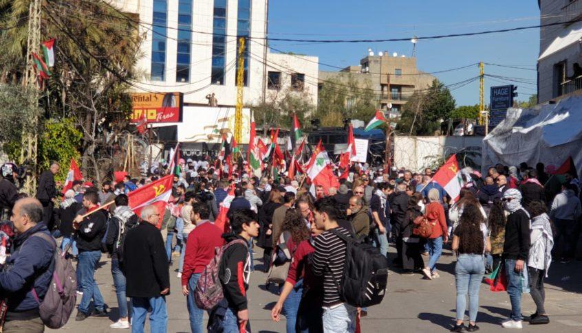 إلغاء التظاهرة المقررة أمام السفارة الاميركية في عوكر