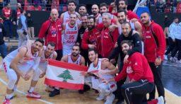 لبنان يستقبل العراق غداً في تصفيات بطولة آسيا لكرة السلة
