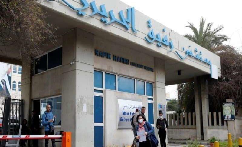 مستشفى الحريري: اجراء 489 فحصاً و33 مريضاً داخل المستشفى