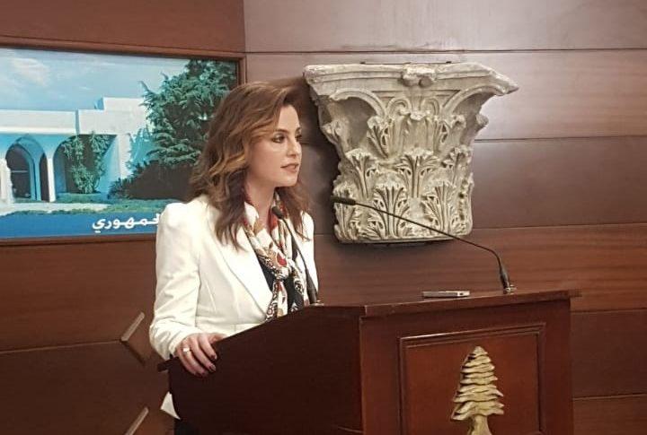 """وزيرة الإعلام: المسؤولية الوطنية تقتضي التعامل مع الأزمة الناجمة عن فيروس """"كورونا"""" بوعي"""