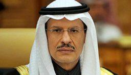 """وزير الطاقة السعودي: يجب ألا نتذمر بشأن فيروس """"كورونا"""""""