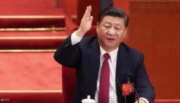 الرئيس الصيني يدعو للحفاظ على نظام بكين الاقتصادي