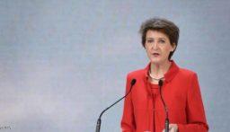 رئيسة سويسرا تعلن فتح التسجيل للستينيين لحضور حفل عيد ميلادها