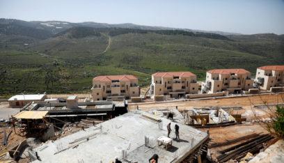 """الخطة الاستيطانية الجديدة في القدس الشرقية تتناقض مع """"صفقة القرن"""""""