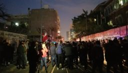 اعتصام أمام مصرف لبنان تزامناً مع اجتماع حاكم المصرف المركزي مع جمعية المصارف