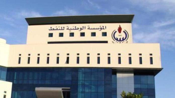 مؤسسة النفط الليبية: إهماد حريق في مصفاة الزاوية ولا إصابات
