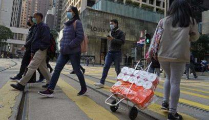 شرطة هونغ كونع تبحث عن عصابة مسلحة تسرق أوراق المرحاض