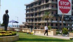 فندق سان جورج انتصر على «سوليدير»