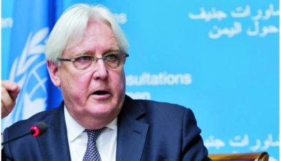 مارتن غريفيث: الاتفاق على تنفيذ عملية تبادل واسعة للأسرى والمحتجزين في اليمن
