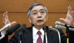 بنك اليابان: اقتصاد بلادنا يتعافي ومستعدون لتيسير السياسة النقدية