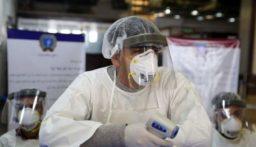كاليفورنيا تسجل أول حالة إصابة بفيروس كورونا لشخص لم يسافر ولم يخالط مصابين
