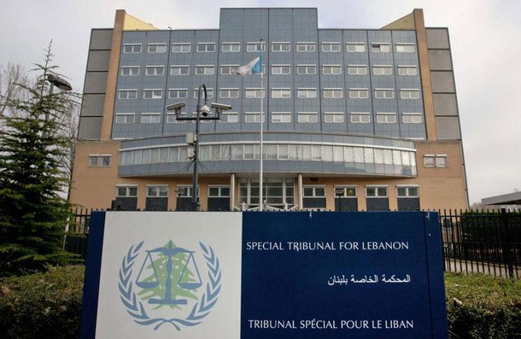 رغم الازمة.. على لبنان تسديد 50 مليون دولار للمحكمة الدولية