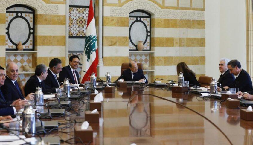 بدء جلسة مجلس الوزراء في قصر بعبدا برئاسة الرئيس عون