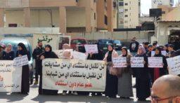 اعتصام لاهالي موقوفي عبرا للمطالبة بالعفو العام