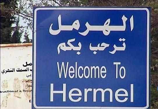 وصول كميات من البنزين الى الهرمل تم توزيعها على المحطات