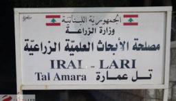 الأبحاث الزراعية وضعت بذوراً لبنانية في نفق النروج