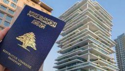 ابدال الجوازات البيومترية عبر ليبان بوست بدءا من آذار