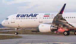 """مطار بيروت.. ما حقيقة ظهور إصابات بفيروس """"كورونا"""" على متن الطائرة الإيرانية؟"""