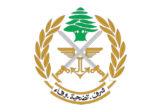 قيادة الجيش تنفي خبراً يزعم حصول إشكال بين الجيش اللبناني والجيش السوري