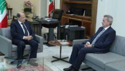 مكتب الإعلام في رئاسة الجمهورية: لا صحة للأخبار عن أن الرئيس عون تسلّم هذه اللائحة من حاكم مصرف لبنان