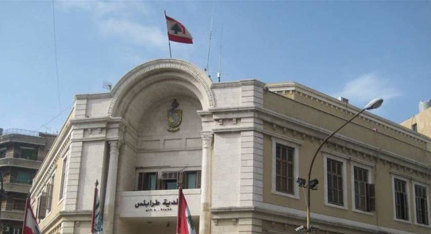 بلدية طرابلس: ادعاءات في ملف معمل النفايات