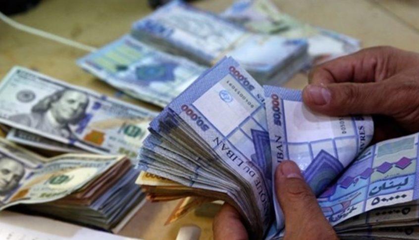 إليكم سعر صرف الدولار مقابل الليرة اللبنانية اليوم…