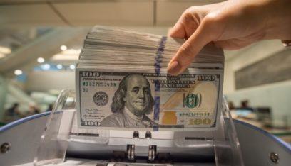 هل الحلّ بيد الحكومة أو صندوق النقد؟