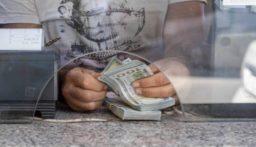 اشكال في فرع مصرف في انطلياس على خلفية قيمة سحب الاموال