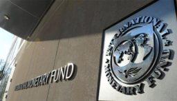 المفاوضات مع صندوق النقد مستمرة.. هل تقبل الحكومة بشروطه القاسية؟
